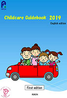 the Childcare Guidebook and Nursingcare Guidebook(English)