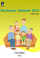 the Childcare Guidebook and Nursingcare Guidebook(English2)